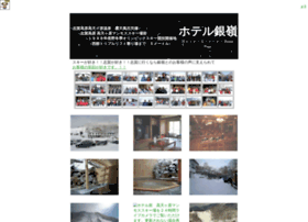 Ginrei.co.jp thumbnail