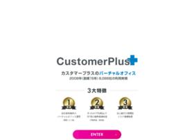 Ginza-plus.net thumbnail