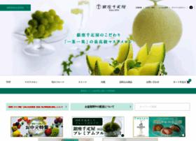 Ginza-sembikiya.jp thumbnail