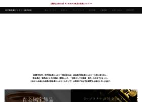 Ginzatanaka.co.jp thumbnail