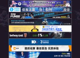 Giochimotoonline.com thumbnail