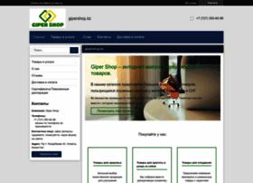 Gipershop.kz thumbnail