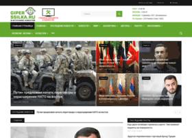 Giperssilka.ru thumbnail