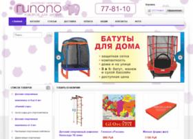 Gipopo-kirov.ru thumbnail