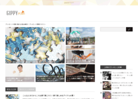Gippy.jp thumbnail