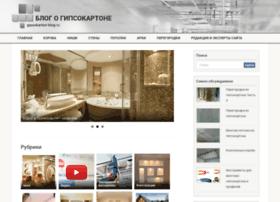 Gipsokarton-blog.ru thumbnail