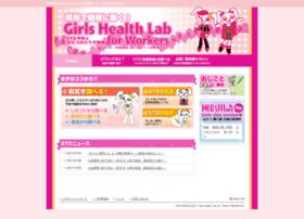 Girls-health.jp thumbnail