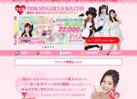 Girlsbaito.tokyo thumbnail