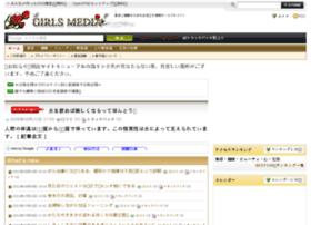 Girlsmedia.jp thumbnail