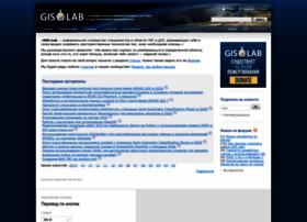 Gis-lab.info thumbnail