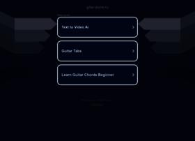 Gitar-zone.ru thumbnail