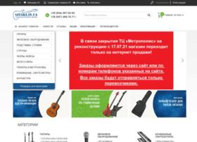 Gitara.in.ua thumbnail