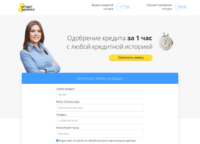 Givecredit.ru thumbnail