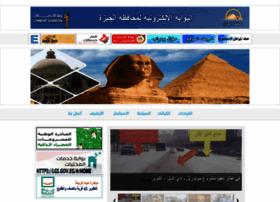 Giza.gov.eg thumbnail
