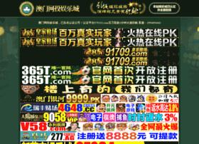 Gk361.cn thumbnail