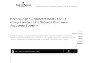 Gkav.ru thumbnail