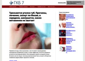 Gkb7.ru thumbnail