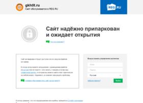 Gkhtlt.ru thumbnail