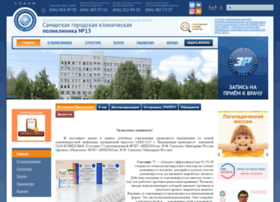 Gkp15.ru thumbnail
