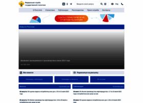Gks.ru thumbnail
