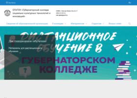 Gkskti.ru thumbnail