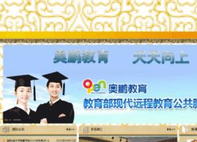 Gkxzxy.cn thumbnail