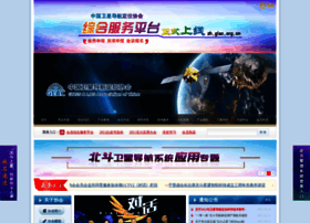 Glac.org.cn thumbnail
