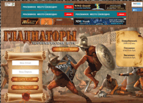 Gladiators-etalon.website thumbnail