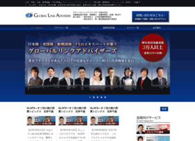 Gladv.co.jp thumbnail