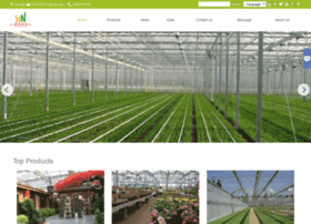 Glass-greenhouse.cn thumbnail