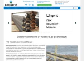 Glavbereg.ru thumbnail