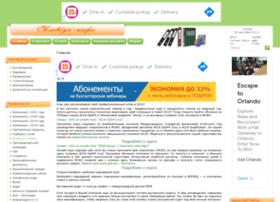 Glavbuh-info.ru thumbnail