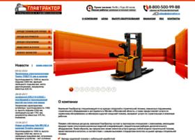 Glavtraktor.ru thumbnail