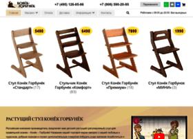 www.glawmebel.ru - Детская мебель Солнечный город официальный сайт, каталог в Москве.