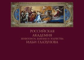 Glazunov-academy.ru thumbnail