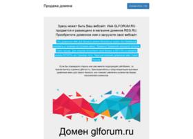 Glforum.ru thumbnail