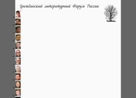 Glfr.ru thumbnail