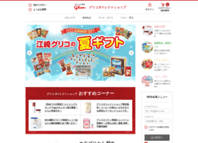 Glico-direct.jp thumbnail