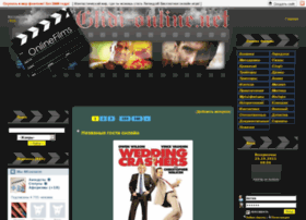 Glidi-online.net thumbnail