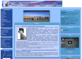 Glidingsport.ru thumbnail