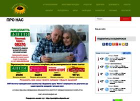 Glife.com.ua thumbnail