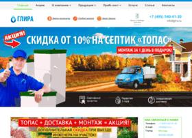 Glira.ru thumbnail