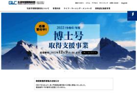 Gllc.or.jp thumbnail
