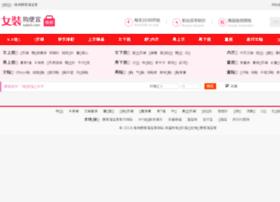 Glnxchina.cn thumbnail