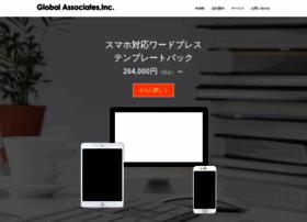 Global-associates.co.jp thumbnail