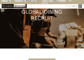 Global-dining-saiyo.jp thumbnail