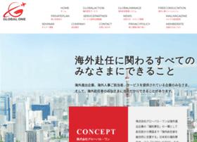 Global-one.jp thumbnail
