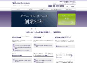 Global-research.co.jp thumbnail