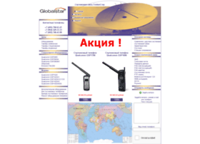 Global-star.ru thumbnail