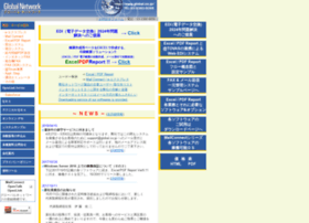 Global.co.jp thumbnail